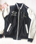 164-es C&A baseball-stílusú rövid derekú kabát