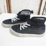 Fiú, H&M 29-es torna cipő, grafit színben