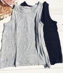 122/128-as H&M szürke és sötétkék fiú trikó